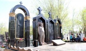 Монумент цыганская могила фото