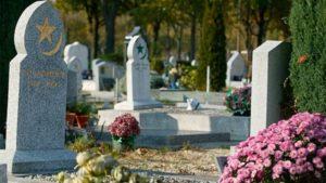 Мусульманское кладбище фото