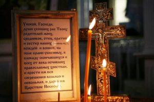 Свеча и крест фото