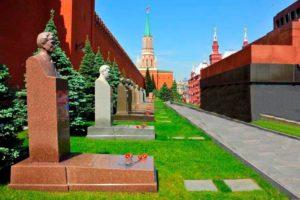 Кремлевский Некрополь фото