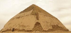 Ломаная пирамида, внешний вид фото