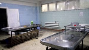 Место проведения аутопсии фото
