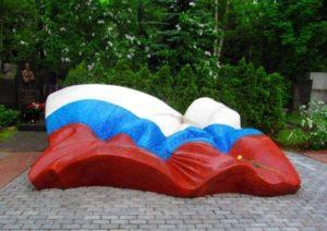 Могила Бориса Ельцина фото