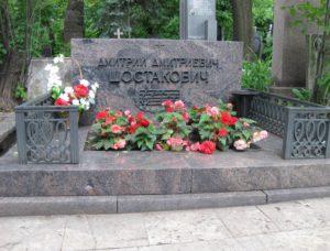 Могила Дмитрия Шостаковича фото