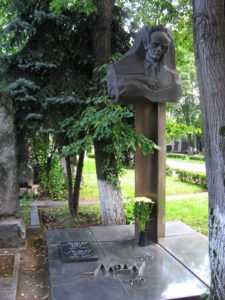 Могила Льва Ландау фото