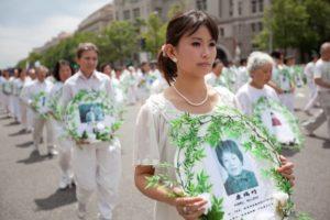 Одежда на похороны в Китае фото