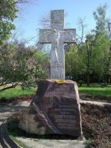 Памятный крест фото