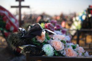 Похоронные приметы фото