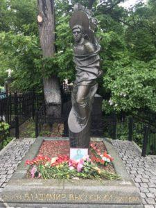Могила Высоцкого фото