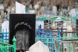 Татарские надгробные памятники фото