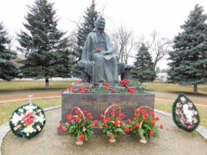 Монумент «Мать» г. Тимашевск фото