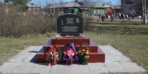 Памятник Калисте Павловне Соболевой, деревня Шахановка фото