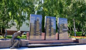 Памятник матери скорбящей матери, Ульяновск фото