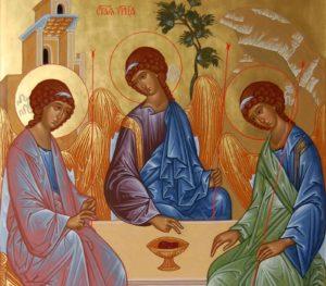 Святая троица икона фото