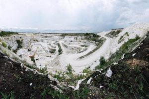 Коелгинский карьер фото