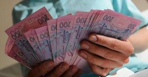 Оформление денежных выплат покойного фото