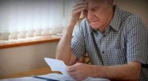 Получение последней пенсии умершего близкого человека фото