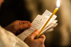 Образец записки об упокоении с правильным крестом фото