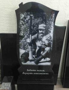 Гравировка на мужском надгробии фото