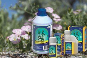 Разные виды гербицидов фото