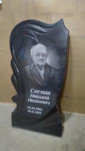 Награвированный портрет на памятнике фото