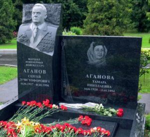 Памятник Аганову фото