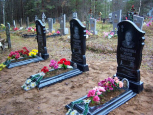 Надгробия с изгибами формы фото