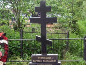 Гранитный крест фото