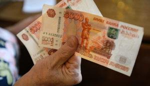 Пенсия по потере кормильца – один из видов посмертных денежных выплат фото