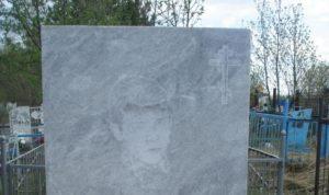 Выцветание гравировки на памятнике фото